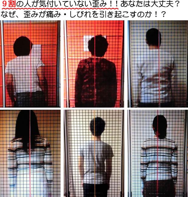 shisei-4