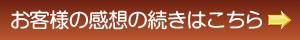 voice-banner